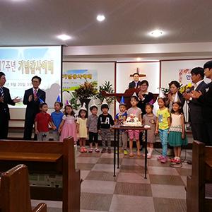 인천열린성서침례교회