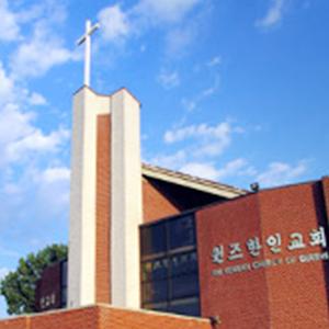 퀸즈한인교회