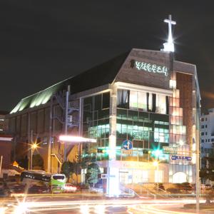 부천동광교회