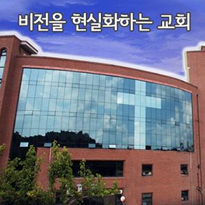 영안장로교회