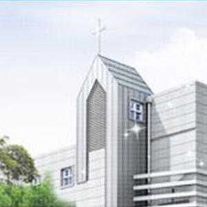 새명성교회