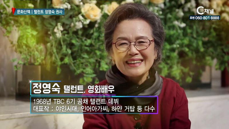 제15회 서울 국제 사랑 영화제, 오는 24일 개막