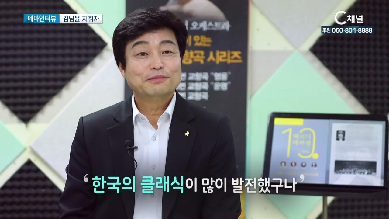 C채널 매거진 굿데이 2018년 06월 14일