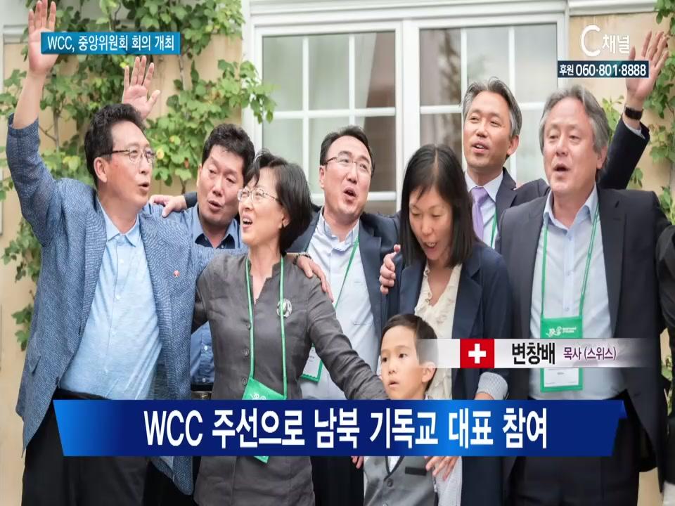 C채널 매거진 굿데이 2018년 06월 21일