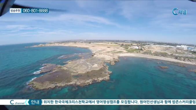성지가 좋다 25회 :: 지중해의 수상궁전 가이샤라