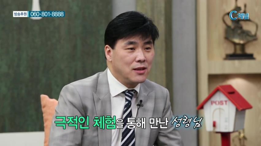 힐링토크 회복 - 연예인 스페셜 23회 - 하나님의 가수 김종찬