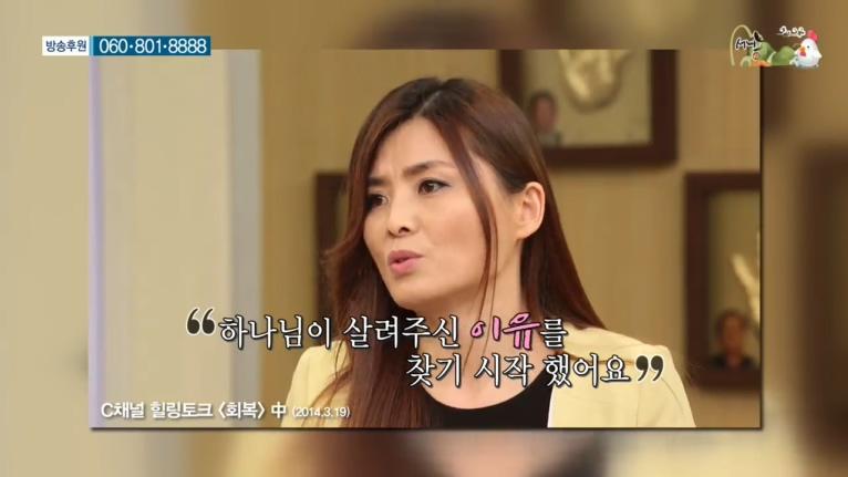<설날특집> 힐링 앤 콜링 12회