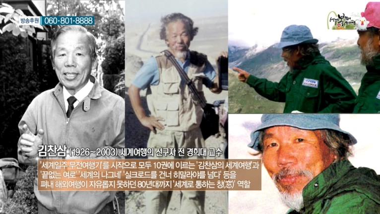 <설날 특집> 김형석 교수의 예수, 어떻게 믿을 것인가?  스페셜 1부