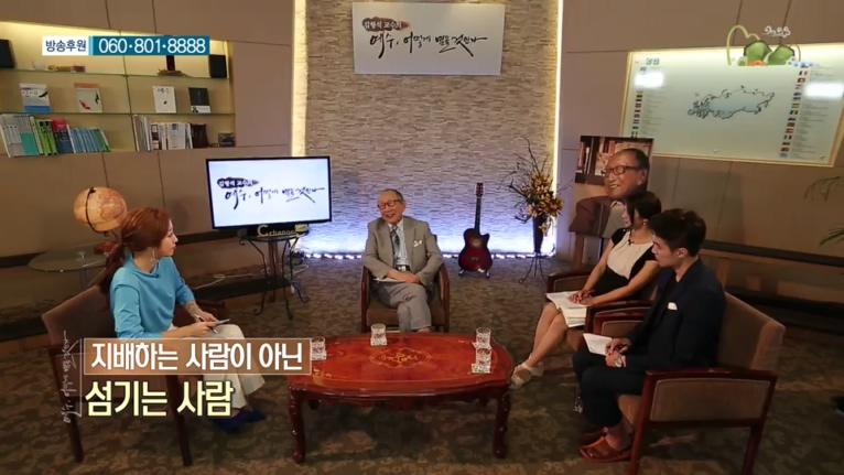 <설날 특집> 김형석 교수의 예수, 어떻게 믿을 것인가?  스페셜 2부