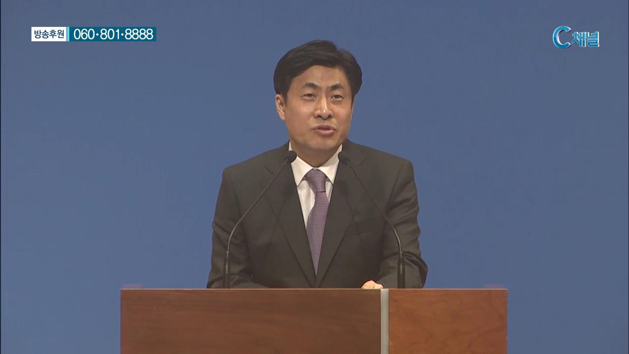 신촌성결교회 박노훈 목사 - 이름이 거룩히 여김을 받으시오며