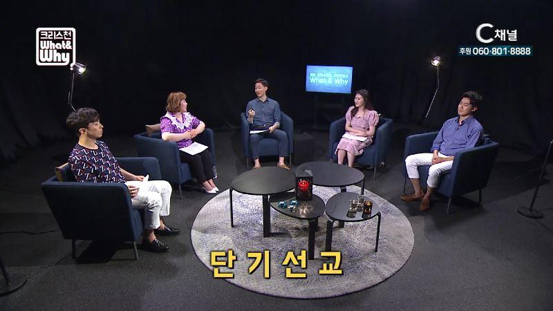 크리스천  What & Why 34회 교회와 여름행사들