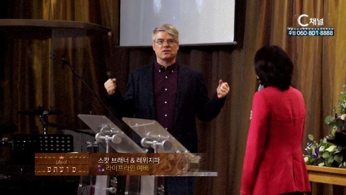 스캇 브래너 목사의 다윗 시리즈 4회 사무엘상
