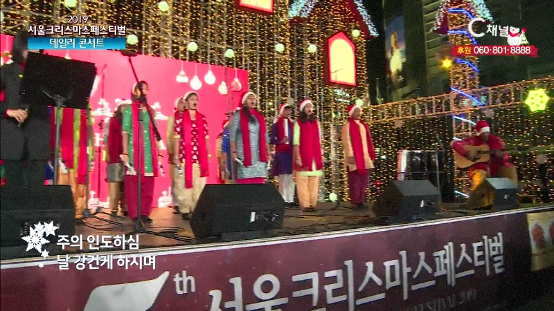 2019 SCF 데일리 콘서트 3회
