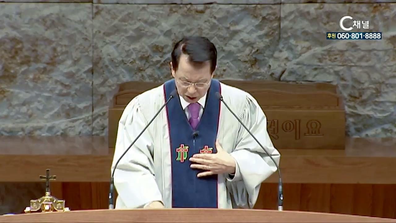 김삼환 목사의 칠 년을 하루같이 64회
