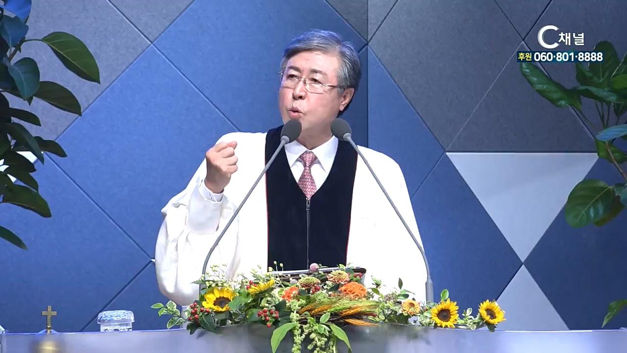 영안장로교회 양병희 목사 - 성도가 사는 방법 세 가지
