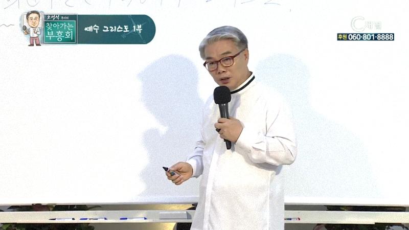 찾아가는 부흥회 224회