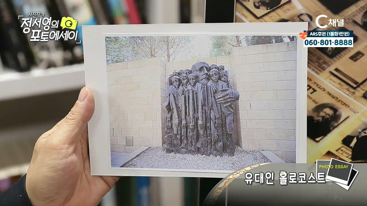 사진작가 정서영의 포토에세이 9회