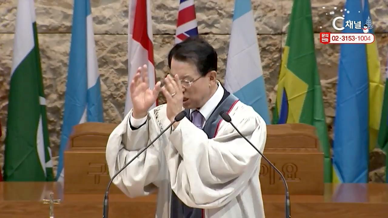 김삼환 목사의 칠 년을 하루같이 86회