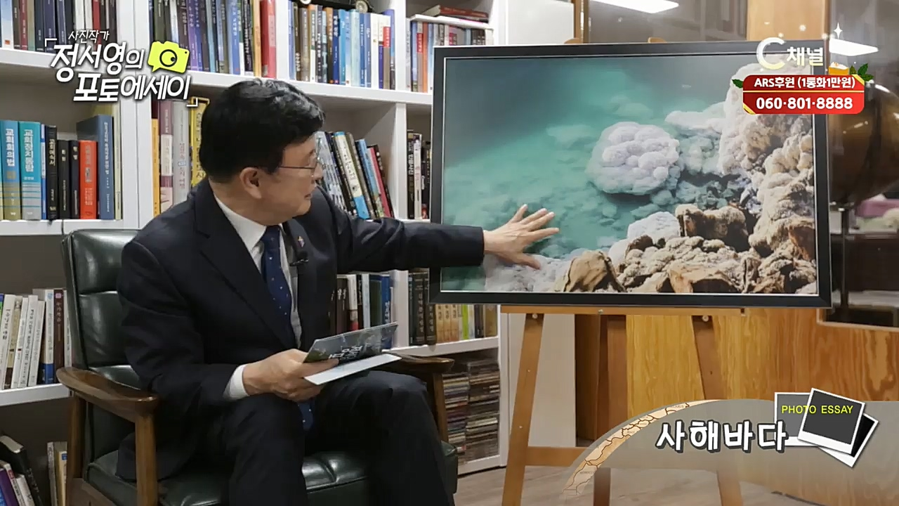 사진작가 정서영의 포토에세이 13회