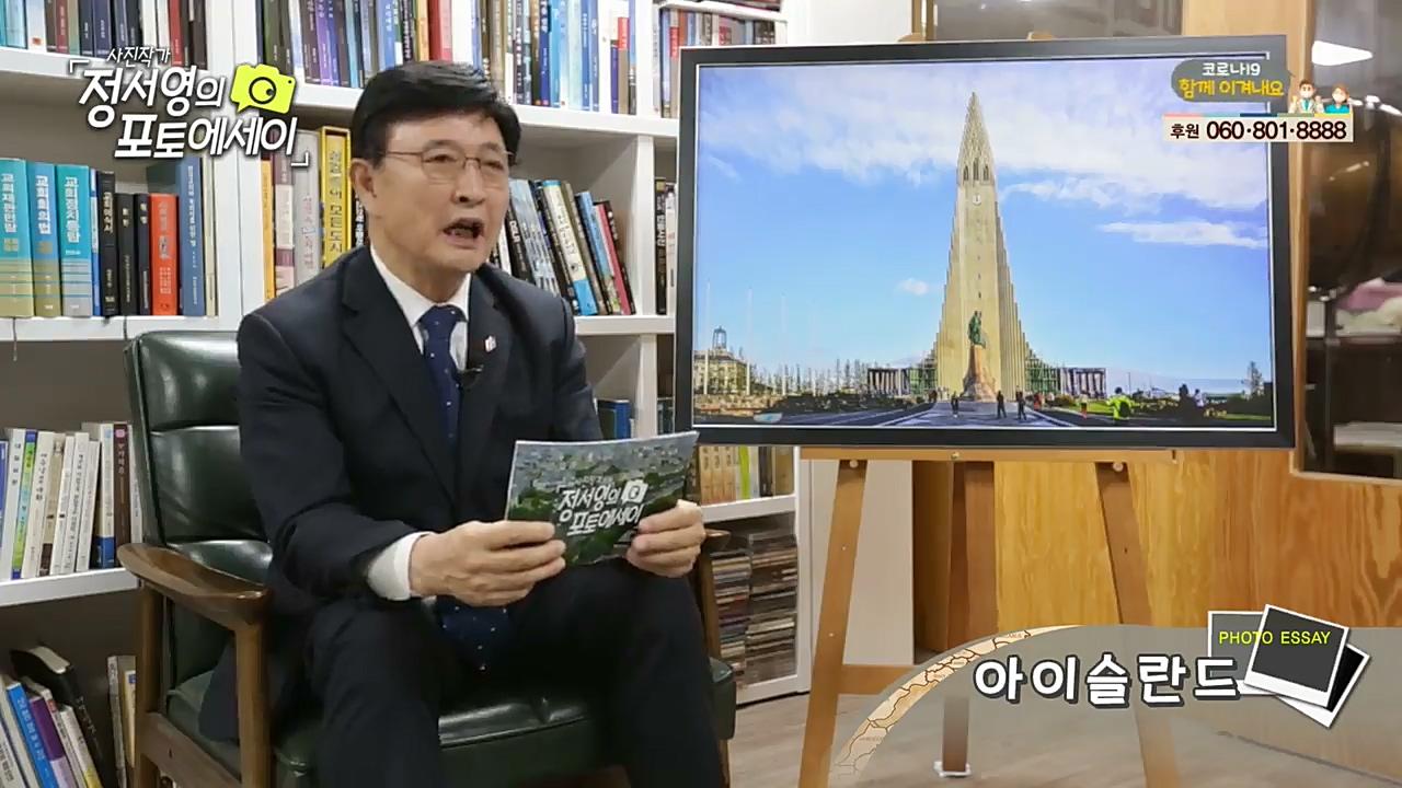 사진작가 정서영의 포토에세이 15회