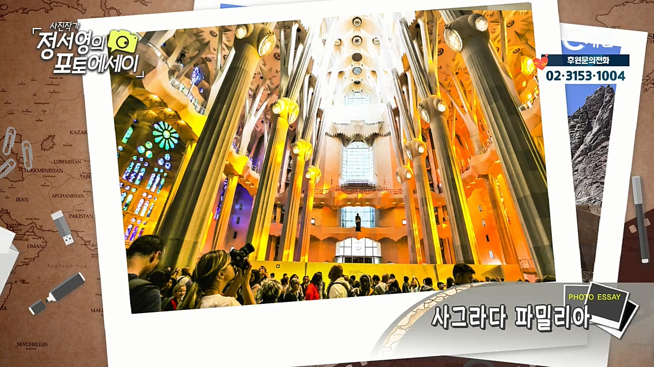 사진작가 정서영의 포토에세이 29회