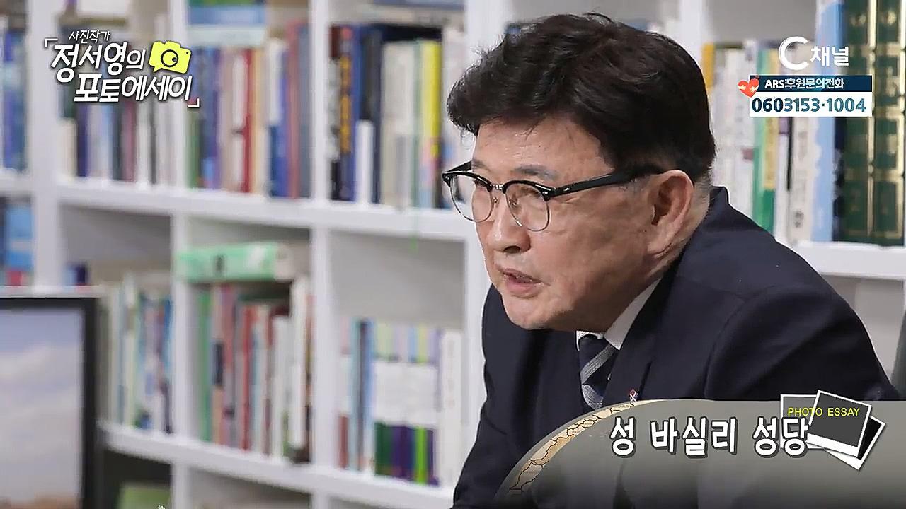 사진작가 정서영의 포토에세이 32회