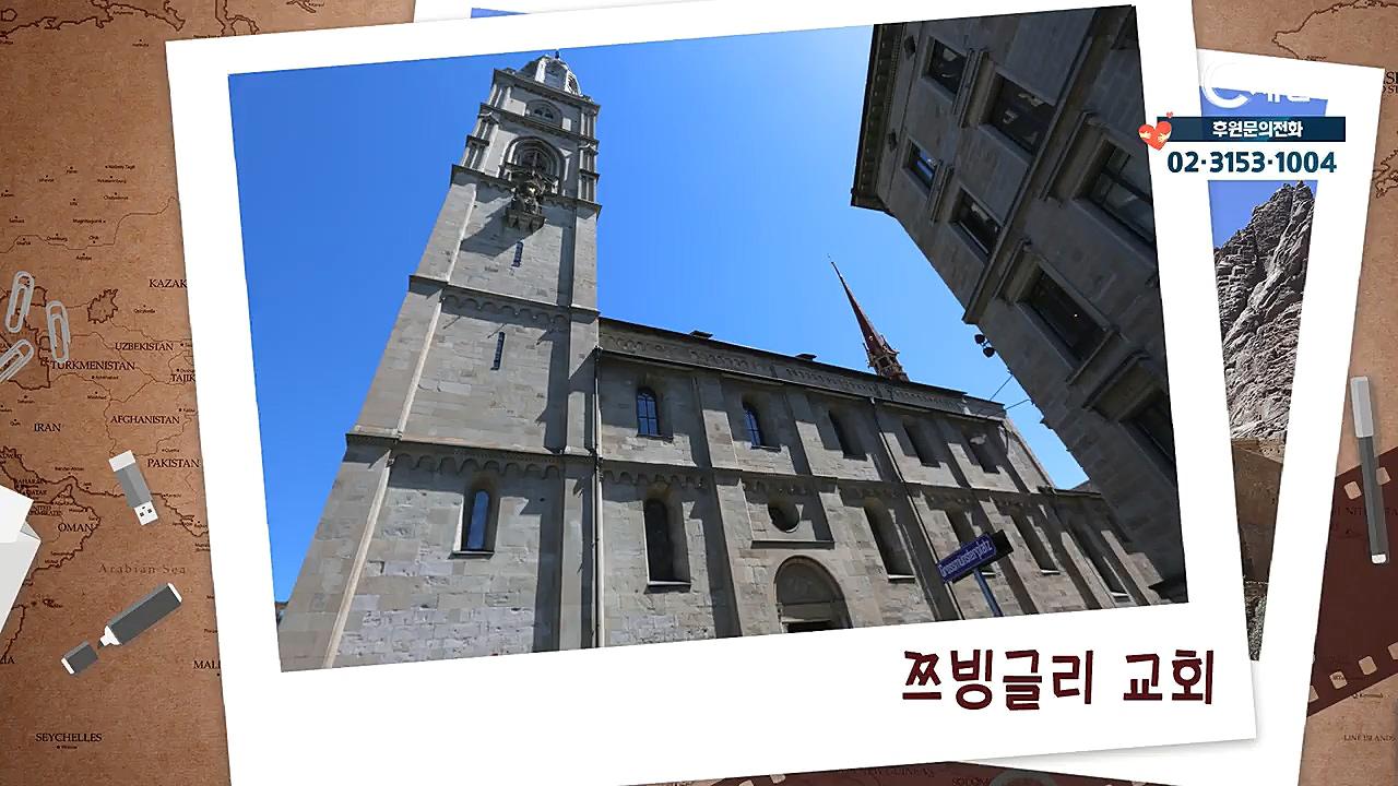 사진작가 정서영의 포토에세이 35회