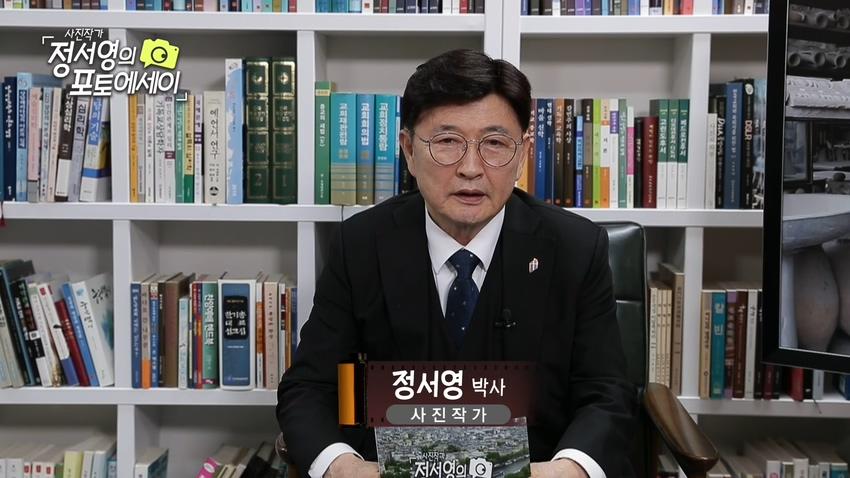 사진작가 정서영의 포토에세이 31회