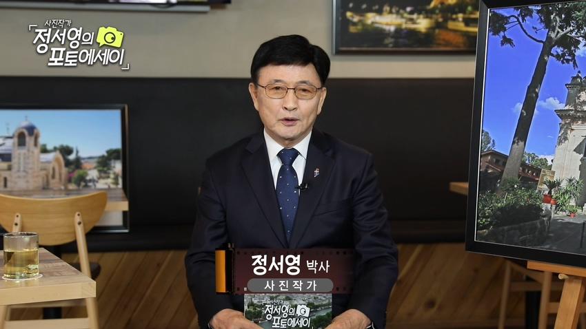 사진작가 정서영의 포토에세이 23회